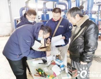 山东:鲁北地质工程勘察院对6处地热开发项目现场进行督察