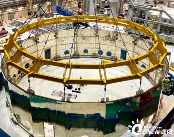 中核集团牵头完成国际热核聚变实验堆杜瓦下部冷屏