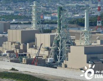 日本滨冈核电站发生漏水事故 泄漏总量超110吨