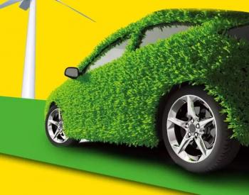 宝马为了抢夺新能源份额拼了:今年<em>纯电动车</em>销量目标翻倍