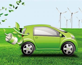 莱克电气拟4亿入局新能源汽车、5G产业