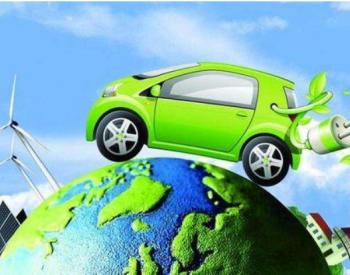 """谁能成为""""新能源汽车之都""""?"""