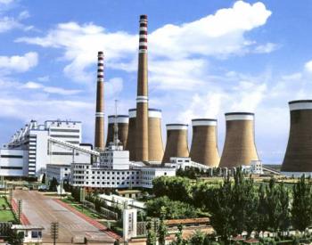 中电建核电公司2020年高质量投产机组容量579万千瓦