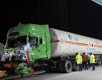 深燃天然气有限公司成功处置一起LNG槽车侧翻泄漏事故