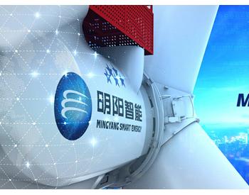 三个亚洲第一!明阳智能海陆大兆瓦机组入选2020年