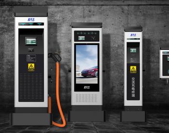 优惠政策执行到期 电动汽车充电电价不再减半
