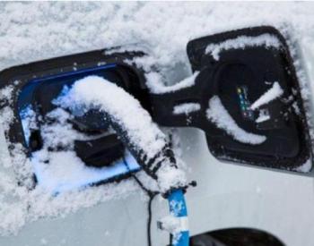 为什么在极寒天气下 电动汽车的续航能力会严重下降?