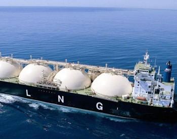 """首艘国产LNG船""""大鹏昊""""抵大鹏湾"""