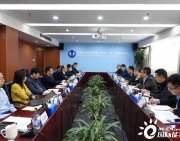 三峡新能源&金风科技,再次高层会晤!