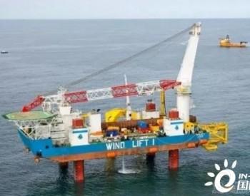德国船东Harren & Partner宣布进驻海上风电市场