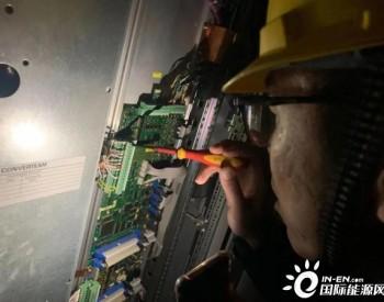 国电河南大岭风电场夜间紧急消缺保发电