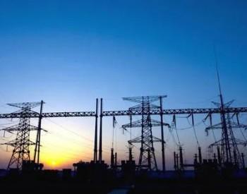 国网青海公布新<em>能源</em>大数据平台功率预测服务商年度运行报告
