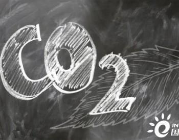 碳中和不仅是能源行业的盛宴