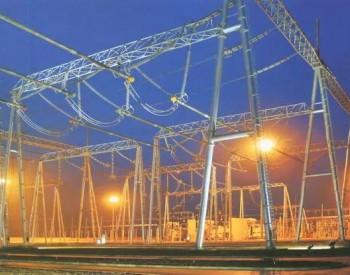 中标 | 86亿元!63家企业分羹国网2020年白鹤滩-江苏特高压工程首次设备采购