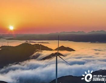 震惊!2020年<em>风电</em>并网<em>装机</em>超7000万千瓦,超过去三年之和!
