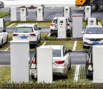 个人自用充电桩可获1万元补贴!陕西西安印发新能源汽车充电桩补贴细则!