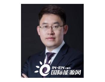 杨晓伟:远景承诺2025年实现100%绿色电力消费