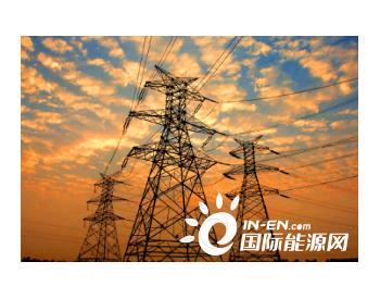 """""""势如破竹""""!山西电源装机突破亿千瓦 ,新能源"""
