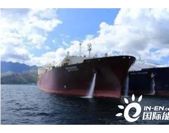 全球最大Q-Flex型<em>LNG</em>船完成首次商业船对船转运