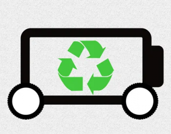 电池回收行业正在形成新的蓝海市场