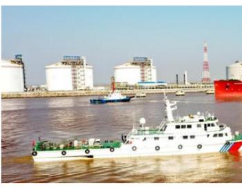 洋山海事保障LNG船优先进港,1月LNG船进港将达10艘