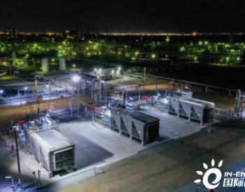 沙迦国家石油公司启动<em>储气项目</em>