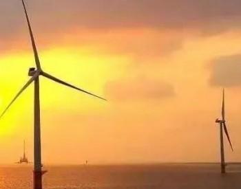 展望2021 <em>风电</em>行业发展的3个趋势