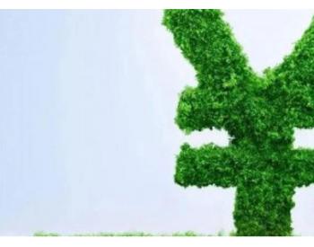 实现碳中和:天然气大有可为