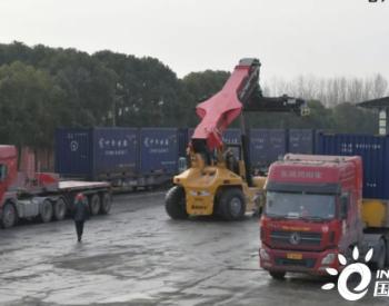 湖北襄阳开启运送煤炭新方式