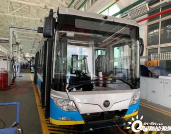 中国福田汽车打入澳洲市场 交付第一批高质量氢动力巴士
