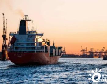 """中国引领全球海运燃料市场全速""""低硫化"""""""