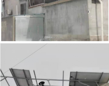 山东多个户用电站组件被大风吹落,安装光伏电站切勿贪图便宜,以免造成经济损失!