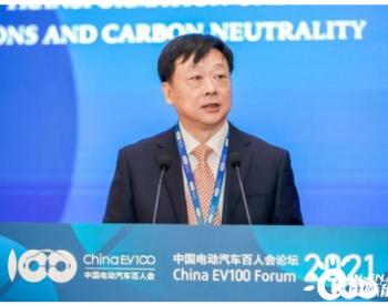 """生态环境部应对气候变化司司长李高:""""九大举措"""""""