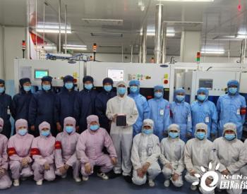 喜讯频传!腾晖泰国工厂首片大尺寸电池成功下线