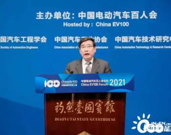 全国政协苗圩:智能网联汽车成为新能源产业发展新方向