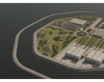 全球首座海上风电枢纽岛长什么样?
