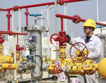 天然气省级储力一年猛增1600万方!山东咋做到的?
