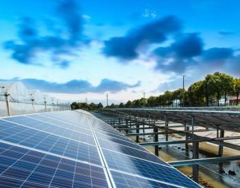 江苏:到2025年底光伏发电装机达到26GW