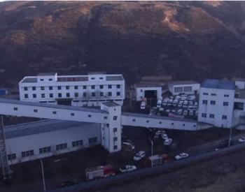陕西神木百吉矿业爆炸致21人遇难案件终审判决 多人获刑