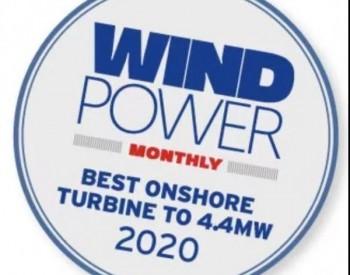 金风科技荣获Windpower Monthly 2020年度全球最佳风机金奖