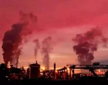 """""""碳达峰""""加速,基层生态环境部门需要哪些支持?"""