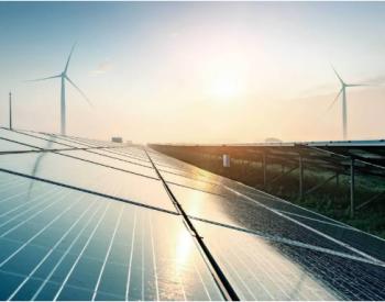 国家电投清洁能源创造多项记录
