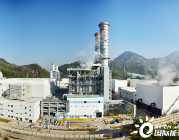 780MW!中国能建设计承建东莞樟洋燃气发电扩建项目5号机组投产