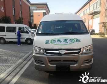 浙江湖州首台<em>氢燃料电池</em>测试<em>车</em>试制成功,预计2021年上半年可投入运行