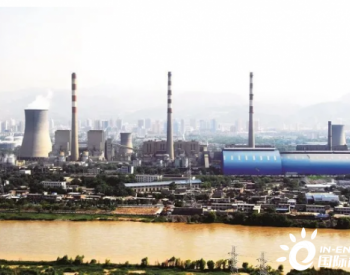 <em>火电</em>行业加快深度减排进程 废脱硝催化剂难题怎么破