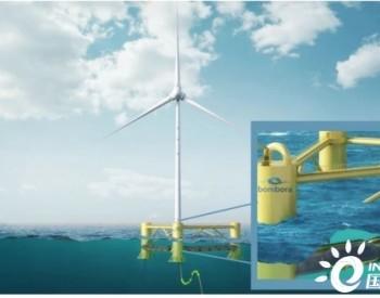 澳大利亚开发多兆瓦一体化海上浮式风浪平台