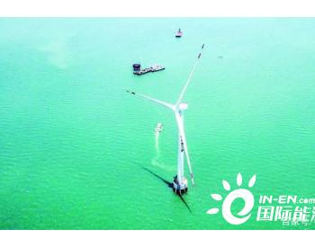 """四川""""德阳智造""""助推海上风电高质量发展"""