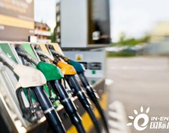 全球成品油市场回暖难