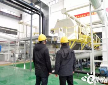 国网浙江嘉兴签订四方生物质气发电<em>项目</em>合作框架协议