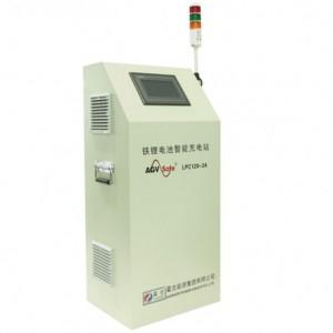 霍克锂电池在线式AGV智能充电站LPC100-24智能充电桩